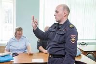Экзамен для полицейских по жестовому языку, Фото: 3