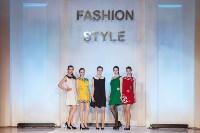 Фестиваль Fashion Style 2017, Фото: 128