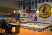 Юные тяжелоатлеты приняли участие в областных соревнованиях, Фото: 37