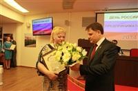 Форум предпринимателей Тульской области, Фото: 50