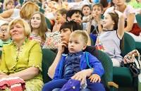 День защиты детей в тульском цирке: , Фото: 18
