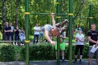 Соревнования по воркауту от ЛДПР, Фото: 2