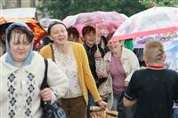Фестиваль Крапивы - 2014, Фото: 144
