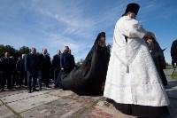 637-я годовщина Куликовской битвы, Фото: 157