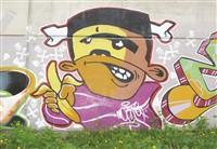 Дикарь с тульской пропиской! «Живет» на Веневском шоссе., Фото: 10