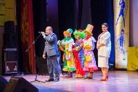Закрытие фестиваля Улыбнись, Россия, Фото: 102