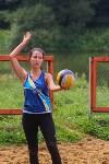 Турнир по пляжному волейболу, Фото: 93