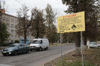 Приемка работ и мнения экспертов о закрытии участка ул. Энгельса для автомобильного транспорта, Фото: 5