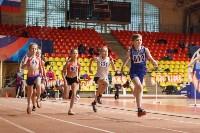 Легкоатлетическое многоборье в младшей группе (2005-2006 гг.рождения), Фото: 19