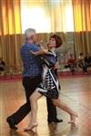Танцевальный праздник клуба «Дуэт», Фото: 3