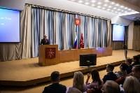 Тульская городская Дума шестого созыва начала свою работу, Фото: 68