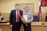 Награждение в администрации города, Фото: 10