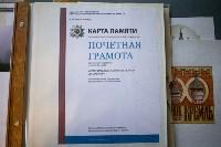 Художник Николай Петровичев, Фото: 15