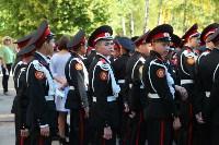 Принятие присяги в Первомайском кадестком корпусе, Фото: 71
