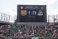 Арсенал-Локомотив 2:0, Фото: 208