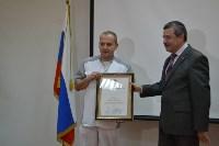Губернатор поблагодарил участников ликвидации последствий ДТП с автобусом «Москва-Ереван», Фото: 18