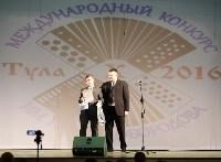 Конкурс баянистов, 9.04.2016, Фото: 33