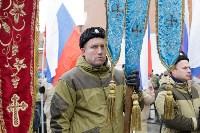 В Туле отметили День народного единства, Фото: 61