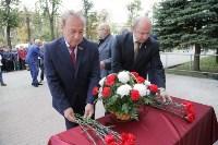 Митинг памяти Василия Грязева, 1.10.2015, Фото: 9