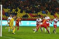 «Арсенал» Тула - «Спартак-2» Москва - 4:1, Фото: 47