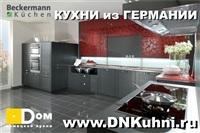 «Кухонный двор» дарит влюбленным подарки, Фото: 6