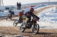 Соревнования по мотокроссу в посёлке Ревякино., Фото: 51