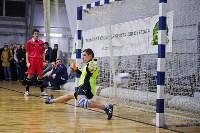 Кубок сборных дивизионов - 2016, Фото: 127