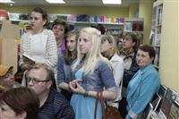 Юрий Вяземский на встрече с читателями, Фото: 5