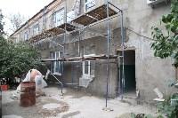 Капитальный ремонт жилых домов на улице Первомайская, Фото: 2