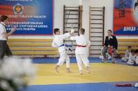 Чемпионат и первенство Тульской области по восточным боевым единоборствам, Фото: 76