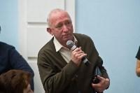Владимир Хотиненко представил фильм Наследники, Фото: 27