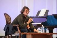 Юрий Башмет приглашает юных туляков в свой оркестр, Фото: 41
