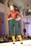 Всероссийский конкурс дизайнеров Fashion style, Фото: 123