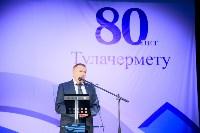 Торжественные мероприятия в честь Дня металлурга и 80-летия Тулачермета, Фото: 38