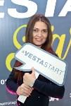 LADA Vesta, Фото: 2