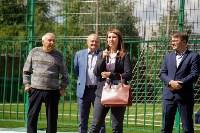 Открытие нового футбольного поля, Фото: 24