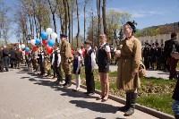 Открытие памятника чекистам в Кремлевском сквере. 7 мая 2015 года, Фото: 2