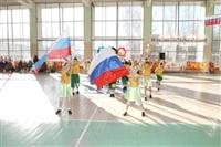 Областной спортивный праздник для детей с ограниченными возможностями , Фото: 15