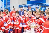 Новомосковская «Виктория» - победитель «Кубка ЕвроХим», Фото: 166