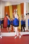 Спортивная акробатика в Туле, Фото: 3