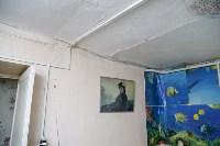 Аварийный дом в Денисовском переулке, Фото: 12