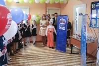 открытие школьного стоматологического кабинета, Фото: 29