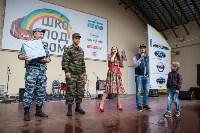 Школодром-2017, Фото: 327