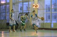 БК «Тула-ЩекиноАзот» дважды обыграл баскетболистов из Подмосковья., Фото: 7