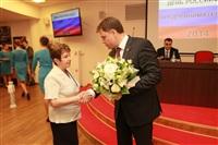 Форум предпринимателей Тульской области, Фото: 26