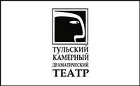 Тульский Камерный драматический театр, Фото: 1