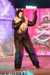 Закрытие ёлки-2015: Модный приговор Деду Морозу, Фото: 45