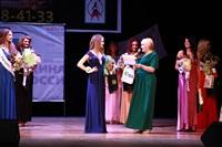 Мисс Тульская область - 2014, Фото: 434