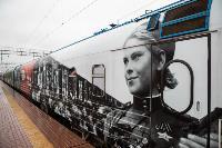 Поезд Победы, Фото: 95