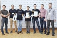 В Туле прошел конкурс программистов TulaCodeCup 2014, Фото: 9
